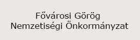 fov_gorog_onk