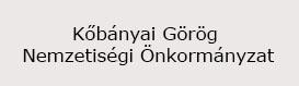 kobanyai_gorog_onk